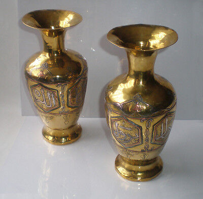 Two Antique Islamic Mamluk Brass Vases with Silver & Copper Inlay (rr)