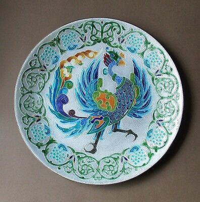 Huge Hand Crafted Huge Japanese Enamel Charger With Phoenix Design
