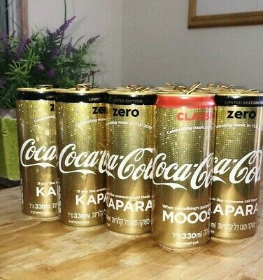 *LIMITED SUPPLY* *LIMITED EDITION* Coca Cola Eurovision 2019 in TLV GOLD