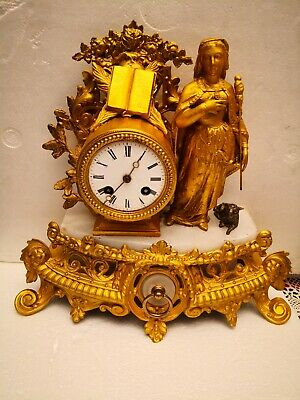 Stunning Antique French Gilt Brass 19C. Mantel Clock In Good Condition