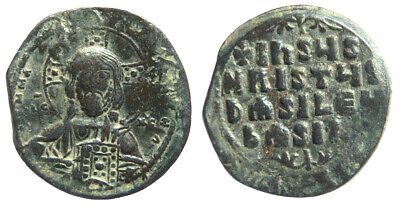 Byzantine Basil II and Constantine VIII Class A2 Anonymous Follis