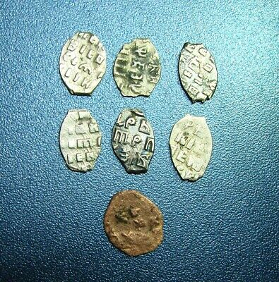 Monetary unit of ANCIENT RUSSIA. 14th - 16th centuries. Rare. Silver. Original