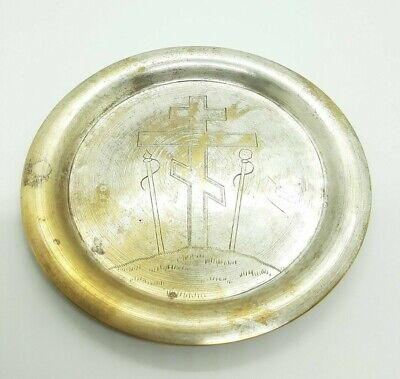 Antique Russian Orthodox Church Disc Brass 19th century.