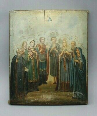 BIG Antique 19c Russian Wood Hand Painted Icon Family Saints 35x29 cm Rare