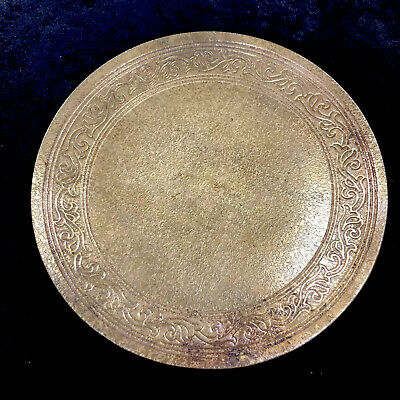 Rare Vintage Tiffany New York Gold Dore Bronze Plate Number 1677