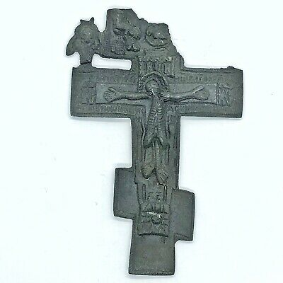Medieval European Sacred Holy Relic Cross Russian Orthodox Christian 800-1500AD
