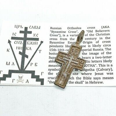 Byzantine Cross Artifact Late Medieval European Orthodox Pendant W/ Info Card