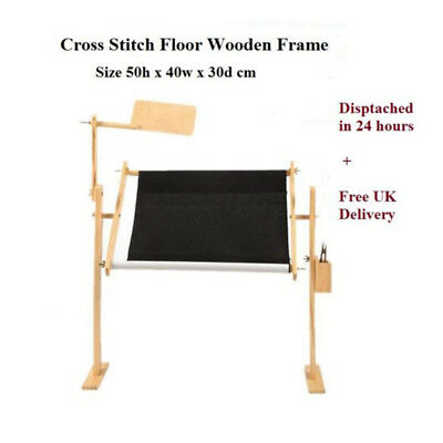 9CT CROSS STITCH FRAME TABLETOP FLOOR STAND WOOD HAND EMBROIDERY TAPESTRY HOOPs