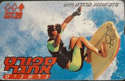 Israel Telecart  Bezeq 20 Units extreme sports Collectibles Old Tele Phone Card
