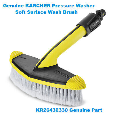 KARCHER K2.360 K3 K4 Pressure Washer WB60 Soft Surface Wash Brush 2.643-233.0