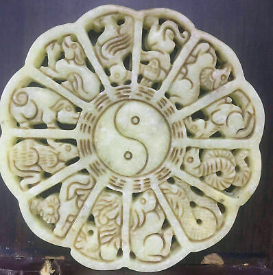 Chinese old jade hand carved Twelve Chinese Zodiac pendant