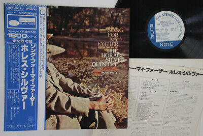 LP HORACE SILVER QUINTET Song For My Father GXF3017 BLUE NOTE JAPAN Vinyl OBI