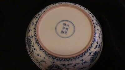 """Chinese Blue and White Porcelain """"Lotus Fish""""Plate with double rings and marks"""