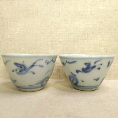 Antique A pair of Chinese small blue and white porcelain cups, Dynasty Ming.