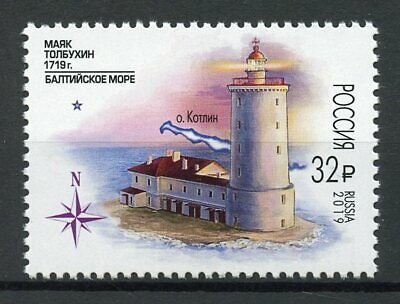 Russia 2019 MNH Tolbukhin Lighthouse 1v Set Lighthouses Architecture Stamps