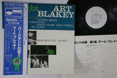 LP Art Blakey A Night At Birdland 1 GXF3003 Blue Note/King Japan OBI PROMO
