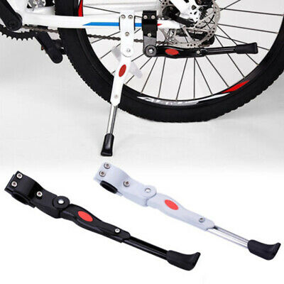 Heavy Duty Adjustable Mountain Bike Bicycle Cycle Prop Side Rear Kick Stand #S5
