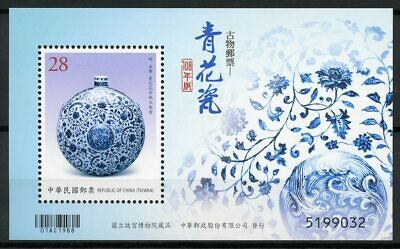 Taiwan China Stamps 2019 MNH Ancient Art Treasures Porcelain Artefacts 1v M/S