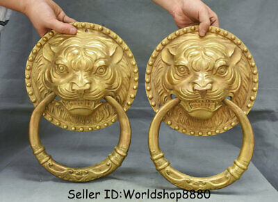 "12.4"" Old China Copper Folk Feng Shui Tiger Head Bat Door Ring Door Knocker Pair"