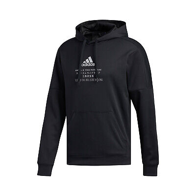 adidas Training Team Issue Herren Hoodie