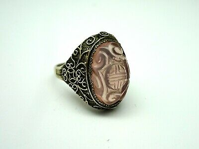 Antique Chinese Sterling Silver Pink Jade Rose Quarts Ring c1900. F209F