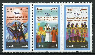 Egypt Stamps 2019 MNH Traditional Costumes Dress Euromed Cultures 3v Strip
