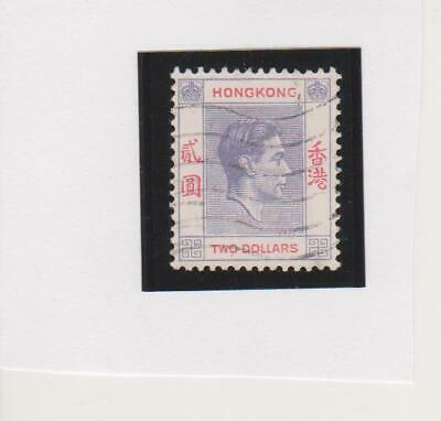 Hong Kong King George VI Issue of 1946 Used Scott 164A