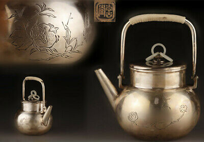 Japanese collection tea kettle made by pure silver/Teapot
