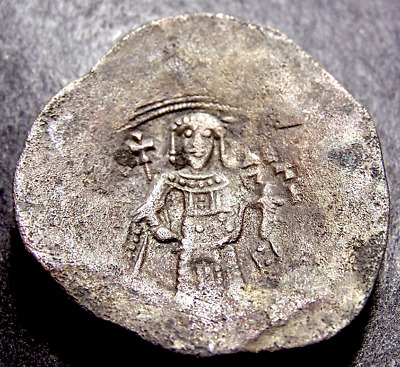 Byzantine Cup Coin, Christian Cross Medieval Crusades, c 12th Cent AD, Trachy