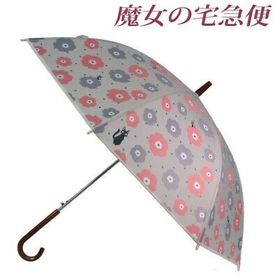 Sun Arrow Kiki's Delivery Service Straight Umbrella Jiji and Flowers Pattern NEW