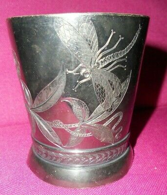 Vintage PAIRPOINT Mfg Co Quadruple Silver Plate Cup Dragonfly & Flowers 3-3/16""