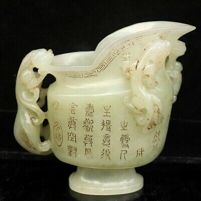 Chinese Exquisite Hand carved beast Text Carving Hetian jade cup
