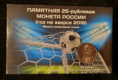 Russia coins 2017-2018 famous football clubs 18 coins x 1 rubles colored album
