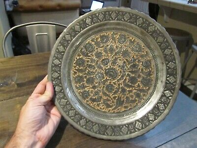 Antique Persian Copper Silver Tone Qajar Hanging Tray Engraved Birds Flora Vtg