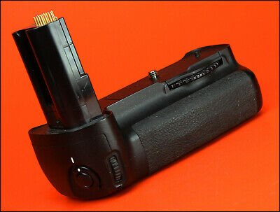 Nikon MB-D200 Battery Grip for Nikon D200