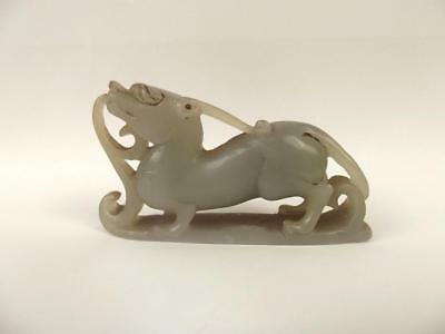 Chinese Qing Dynasty Nephrite Jade Carving Of A Mythical Unicorn Creature