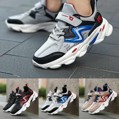 Kids Girls Boys Shoes Camouflage Running Trainers Comfort Sports School Shoes UK