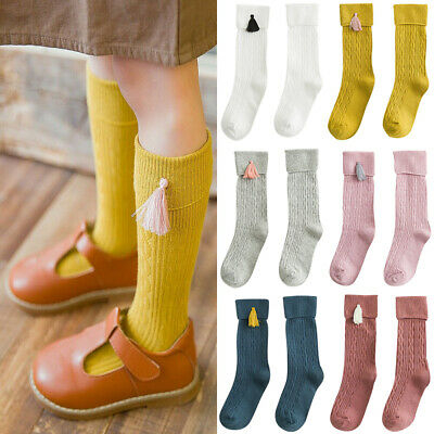 Toddler Girls Knee High Tassel Socks Kids New Cotton Rich School Stocking Socks