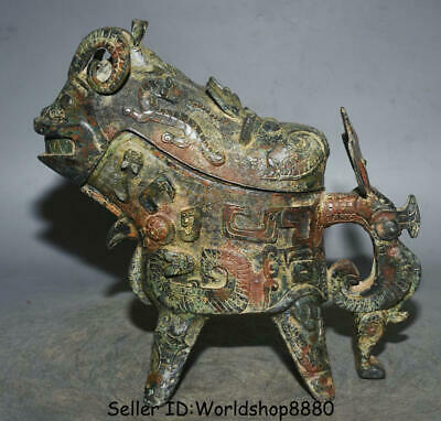 "11.2""Old China Bronze Ware Dynasty Dragon Beast Zun Birds Handle drinking vessel"