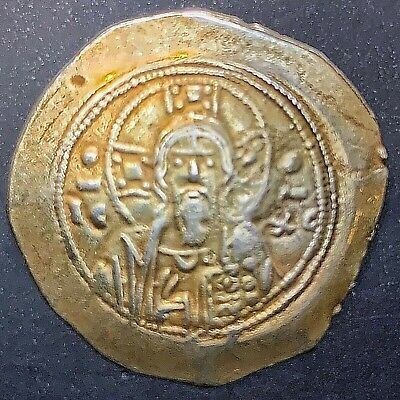 Ancient Byzantine Coin Michael Vii. Christ Nimbate Holding Books Of Gospels.