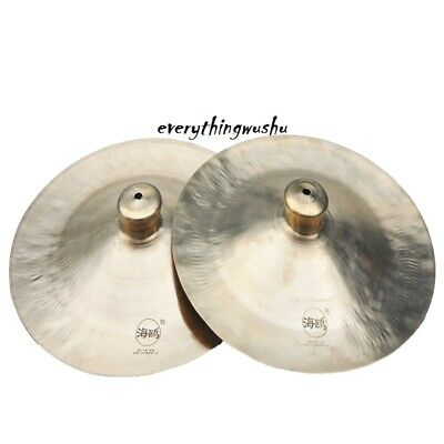 """A set of 4 Egyptian Large Brass Cymbals Sagate for Belly Dancing 3/"""""""