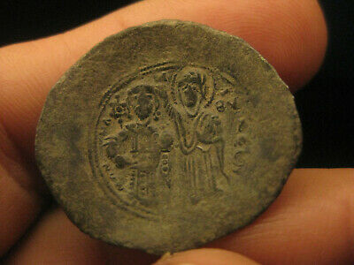 an authentic Byzantine coin