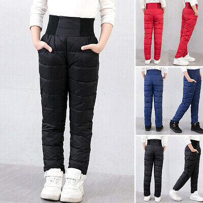 Boys and girls Thicker Down trousers High waist Slim Thicker Baby trousers