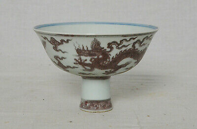 Chinese  Red and White  Porcelain Stem  Cup  With  Mark      M3419