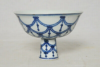 Chinese  Blue and White  Porcelain  Stem  Cup  With  Mark      M3423