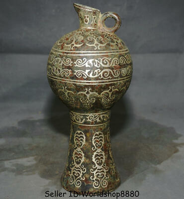"""11.2"""" Ancient Chinese Dynasty Bronze Silver Ware Handle Wine Pot drinking vessel"""