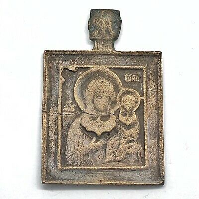 RARE Medieval European Sacred Holy Relic Catholic Orthodox Christian 800-1500AD.