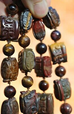 Beautiful Vintage Necklace Chinese Carved Multi-Coloured Jade Beads w/Tiger Eye