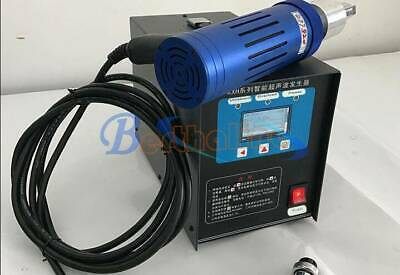 1.2KW 110V Portable Plastic Spot Welder Ultrasonic Welding Machine Car PP PE