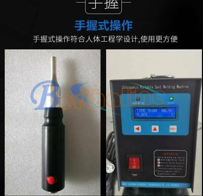 110V Portable Ultrasonic Plastic Spot Welder Ultrasonic Spot Welding Machine US